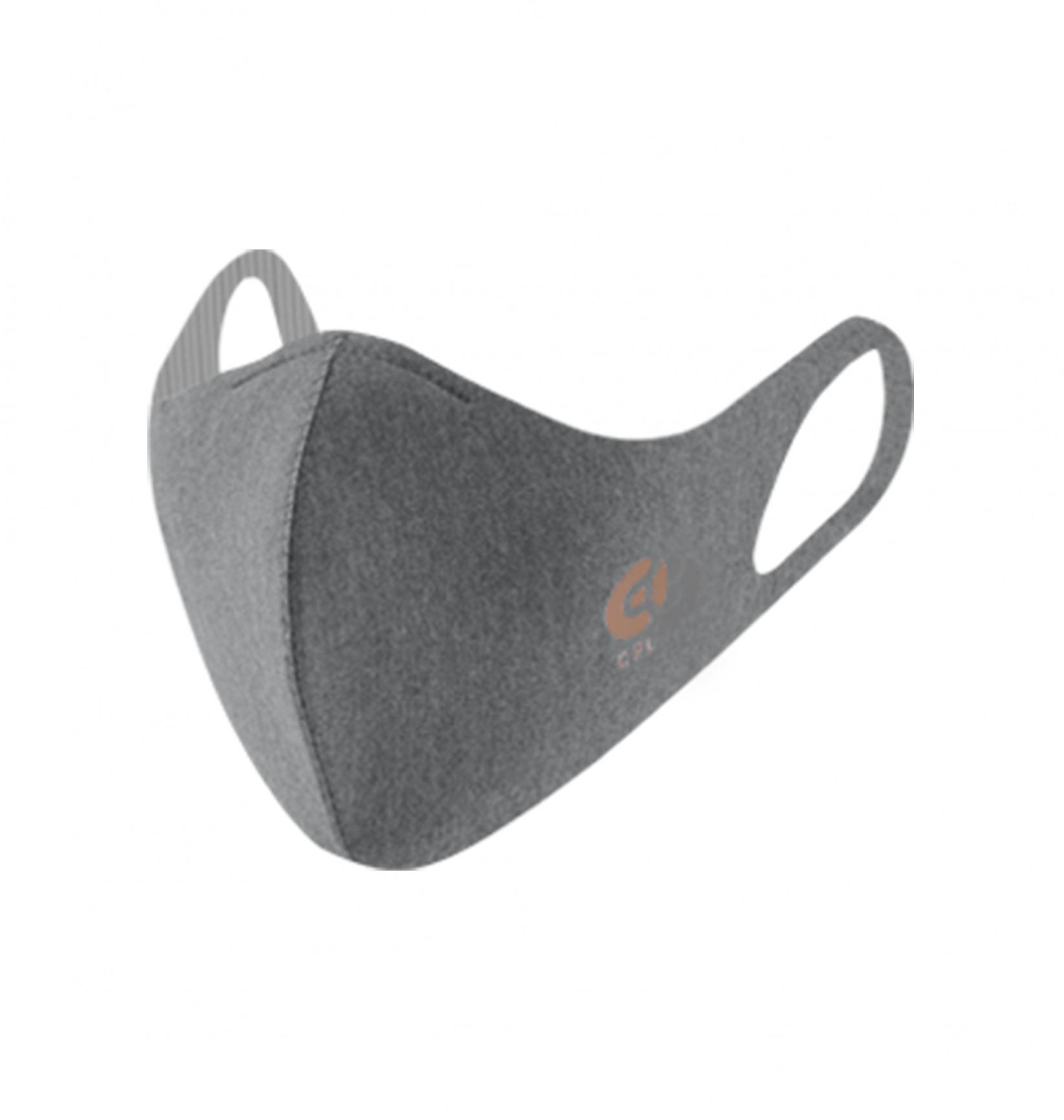 コパーライン 銅抗菌マスク チャコールグレー