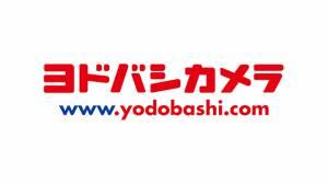ヨドバシ.com販売店ロゴ